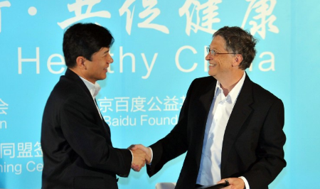 Baidu And Microsoft Announce Self-Driving Car Partnership